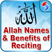 Allah Names with Audio Offline, Wazaif & Wird