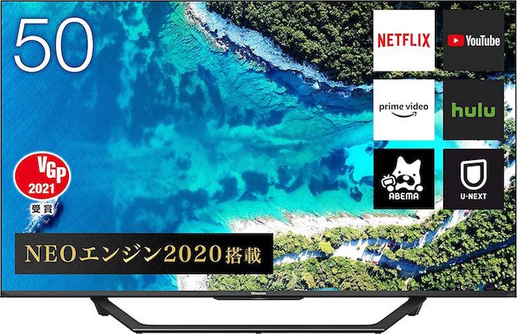 ハイセンス 50V型 4Kチューナー内蔵 液晶 テレビ 50U7F