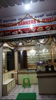 Sangeetha Jewellers & Bankers photo 1