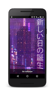 VAPORWAVE Live Wallpaper  Apps para Android screenshot