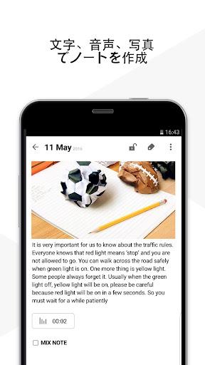 免費下載生活APP|MixNote メモとノート app開箱文|APP開箱王