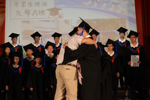 20200619畢業典禮