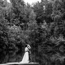 Wedding photographer Aleksandr Egorov (EgorovFamily). Photo of 28.06.2018