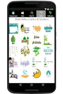 Salam Aidil Adha Hari Raya Haji - náhled