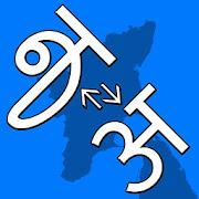 Tamilil Hindi Full Edition