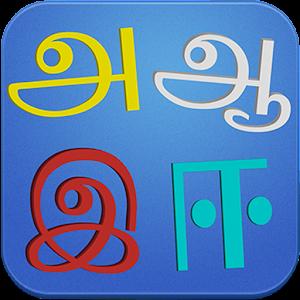 Tamil alphabets for kids