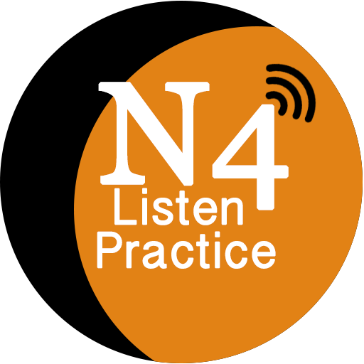 Japanese Listen Practice (N4) - Apps on Google Play