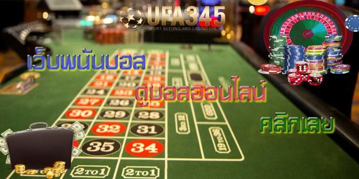ufabet 69