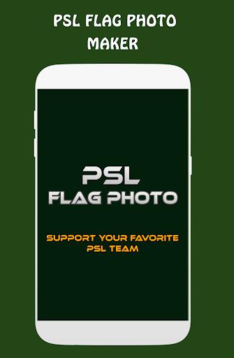 PSL Flag Photo Maker screenshot