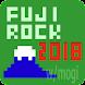 タイムテーブル:FUJI ROCK FESTIVAL '18