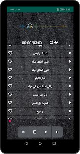 Download جميع أغاني جورج وسوف بدون نت For PC Windows and Mac apk screenshot 3