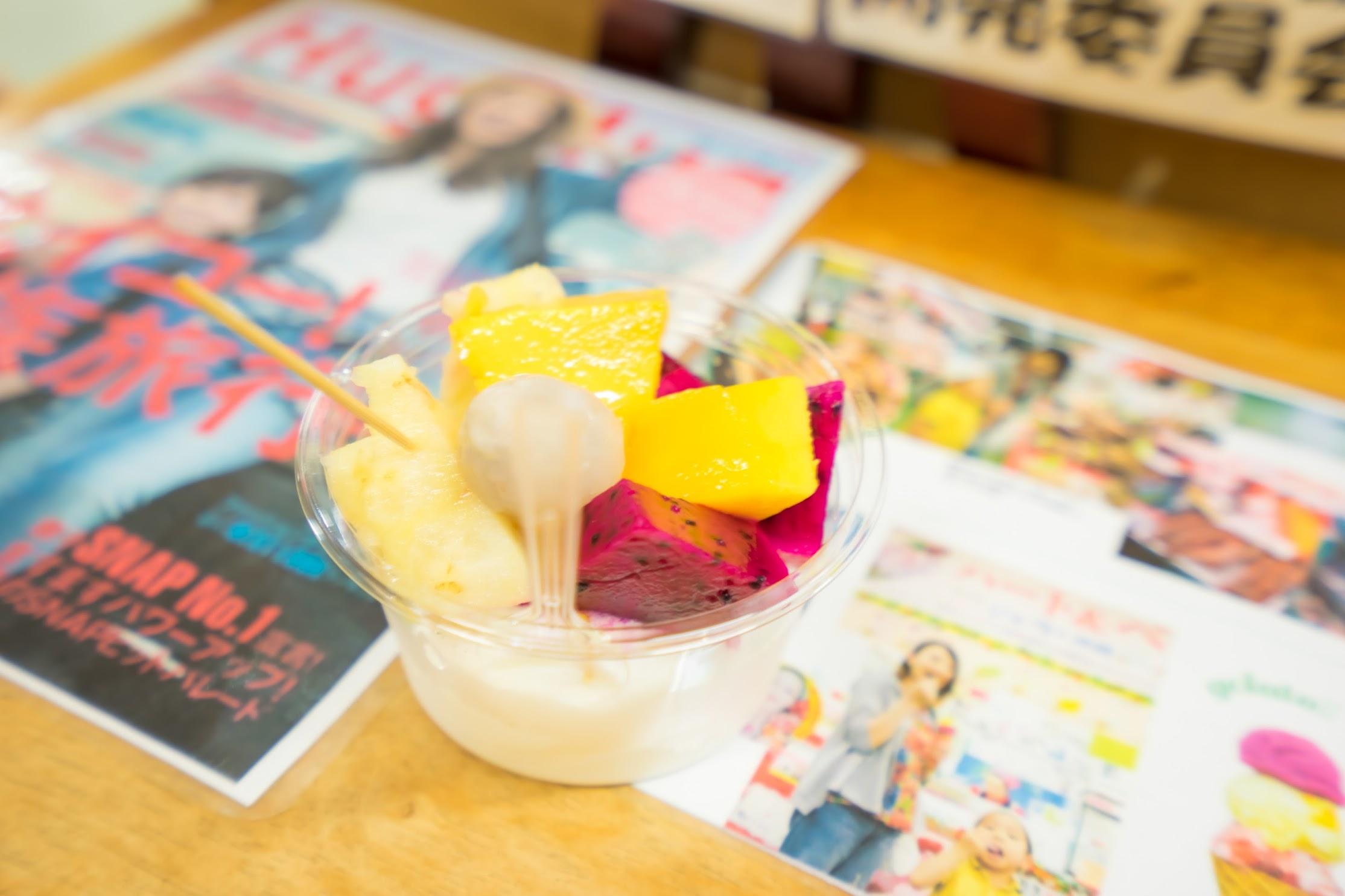 H&B Gela Okinawa2