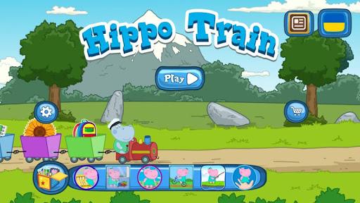免費下載教育APP|兒童火車 app開箱文|APP開箱王