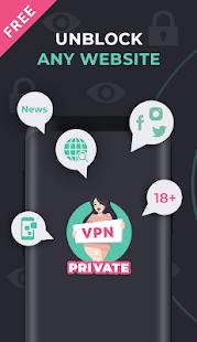 VPN Private Screenshot