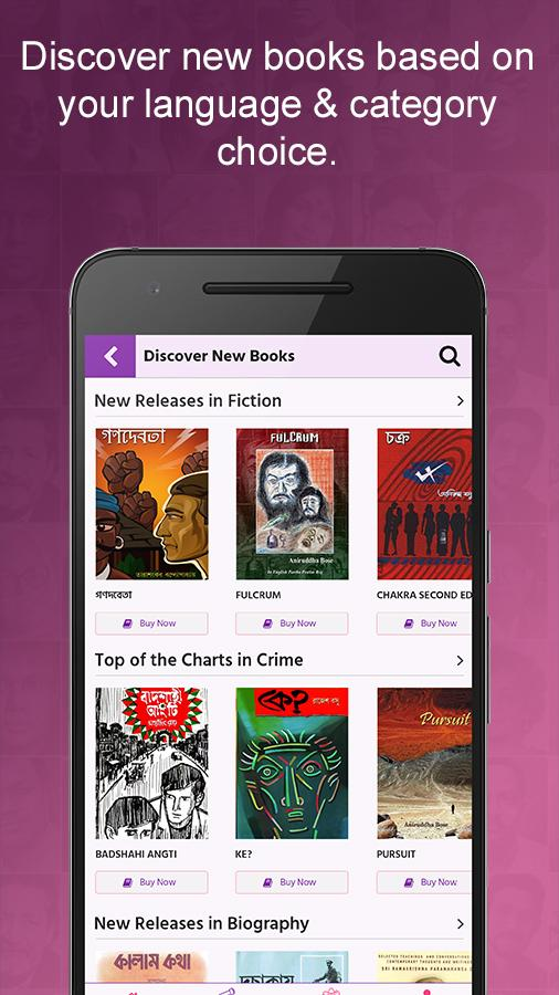 Swiftboox Book Discovery App- screenshot