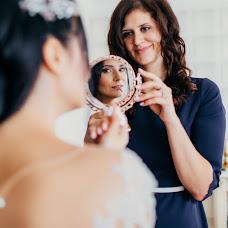 Wedding photographer Anna Kolmakova (anutakolmakova). Photo of 05.11.2018