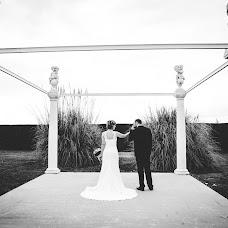 Fotógrafo de bodas Álvaro Guerrero (3Hvisual). Foto del 14.04.2015