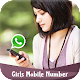 Download Girls Mobile Number For PC Windows and Mac