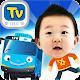 Tayo Play (app)