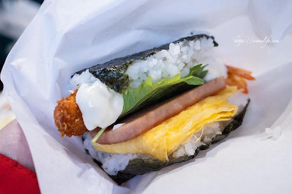 TARO ONIGIRI 沖繩飯糰