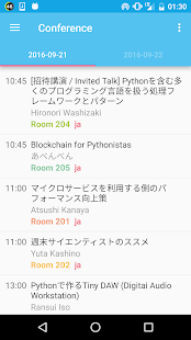 PyCon JP 2016- screenshot thumbnail