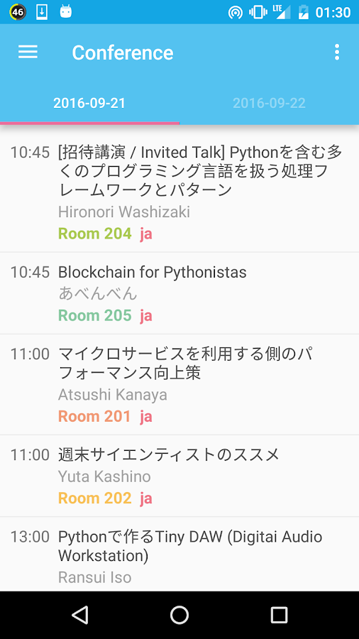 PyCon JP 2016- screenshot