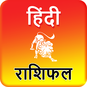 Hindi Rashifal Daily horoscope – (Android Apps) — AppAgg