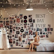 Wedding photographer Lidiya Davydova (FiveThirtyFilm). Photo of 16.02.2017
