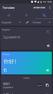 iTranslate Spoken Language 3