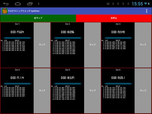 MultiStopWatch byNSDev 1.0.2 Windows u7528 7