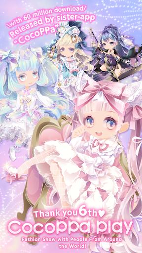 Star Girl Fashionu2764CocoPPa Play 1.77 screenshots 6