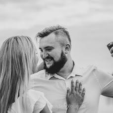 Fotograf ślubny Marcin Sidor (fotografiaemocji). Zdjęcie z 22.09.2018