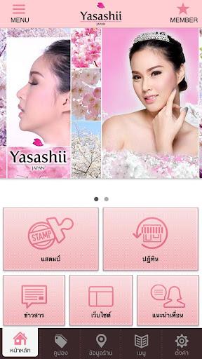 YASASHII CLINIC