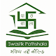Download Swastik Pathsala For PC Windows and Mac