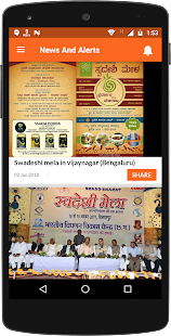Swadeshi- screenshot thumbnail