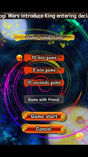Shogi Wars  gameplay | by HackJr.Pw 12