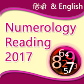 Numeric Astrology in Hindi