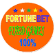 Download FORTUNEBET: