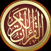 القرآن الكريم : مصحف المغرب