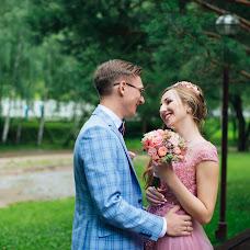 Wedding photographer Anastasiya Lyalina (lyalina). Photo of 28.05.2018