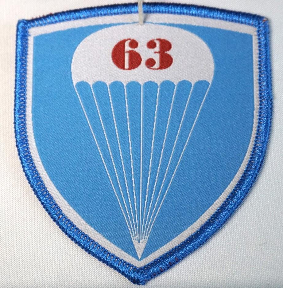 Žakard amblem 63. padobranskog bataljona.