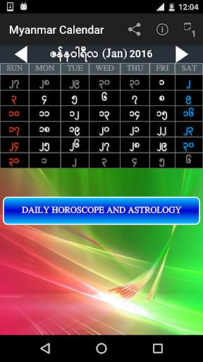 myanmar calendar 2016
