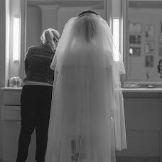 Wedding photographer Artur Matveev (ArturMatveev). Photo of 29.05.2017