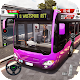 Bus Simulator 2019 - Real Driving Game Download on Windows