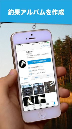玩運動App|釣り人必携! ツリバカメラ - 釣り場を検索。釣果を共有。免費|APP試玩