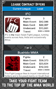 MMA Manager Free- screenshot thumbnail