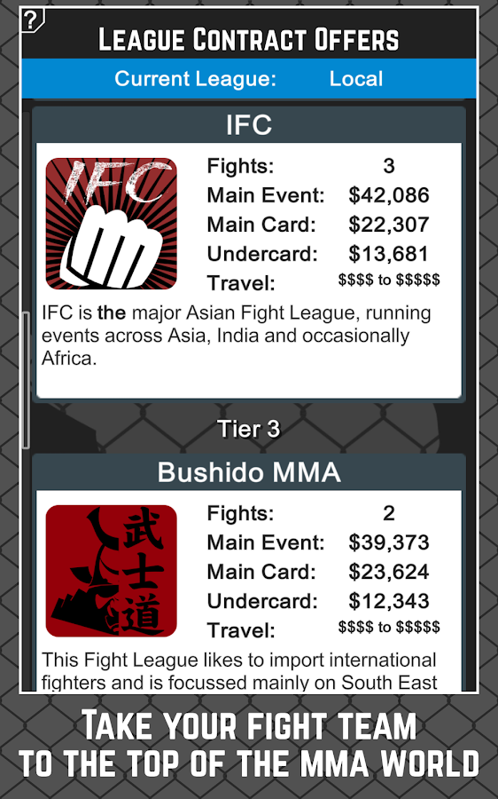 MMA Manager Free- screenshot