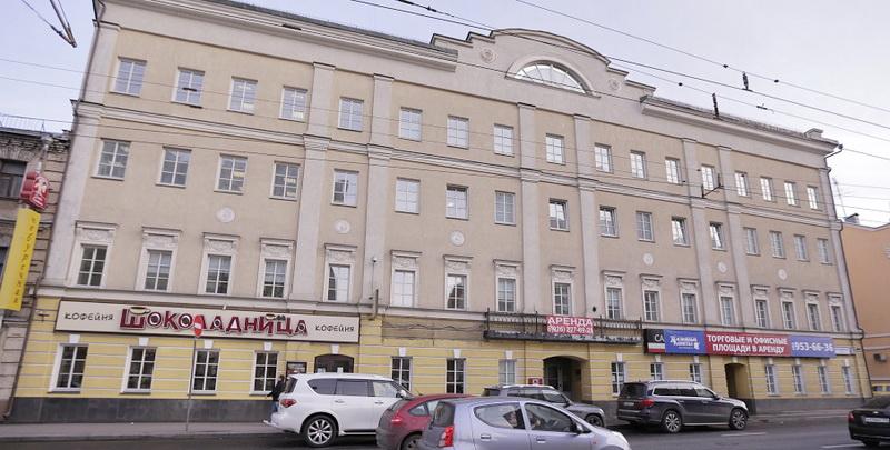 Здание Института УНИК