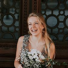 Wedding photographer Viktoriya Dolguleva (victoria4to). Photo of 10.12.2017