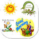 Good Morning stickers -For WhatsApp Stickers